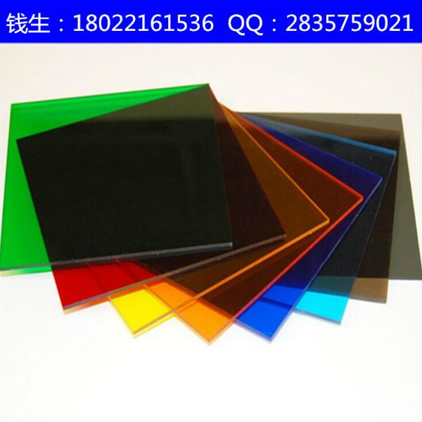 彩色透明亚克力板销售