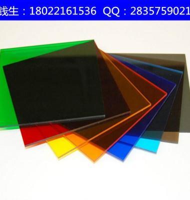 彩色透明亚克力板图片/彩色透明亚克力板样板图 (1)
