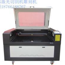 供应激光剪纸机
