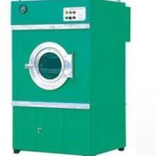 供应30kg工业烘干机 图片