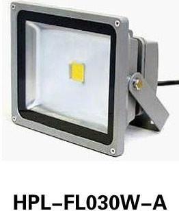 10w大功率led泛光灯深圳生产图片